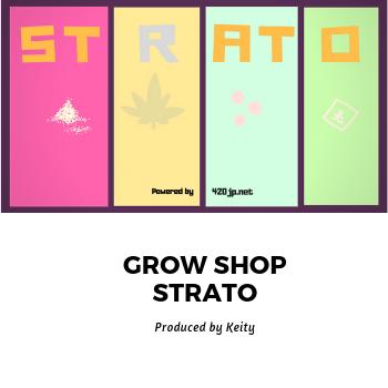 STRAT_grow